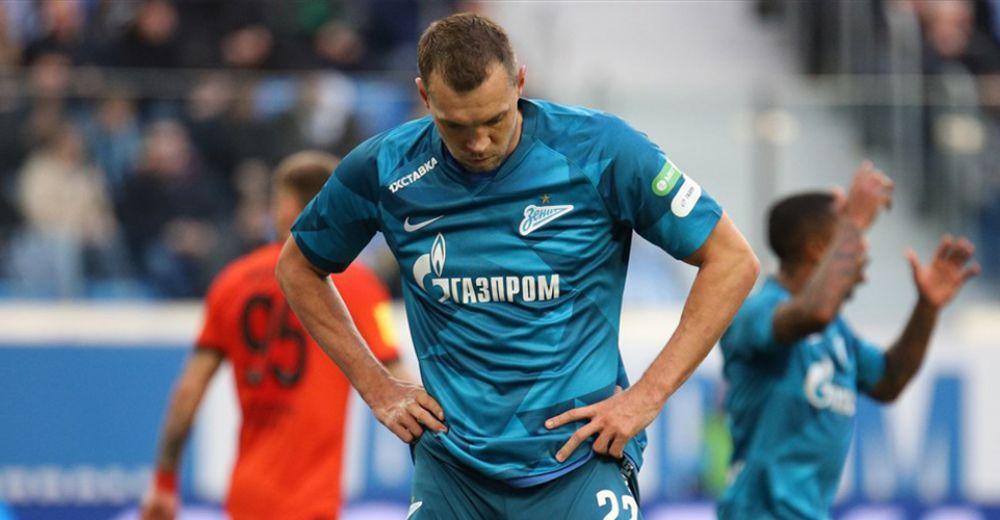 Artem Dzyuba