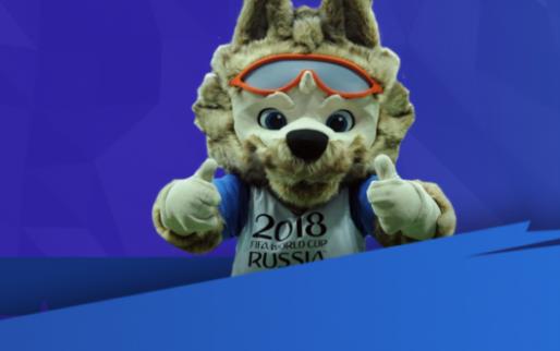 De WK-stadions: twaalf stuks, finale in gigantisch bouwwerk