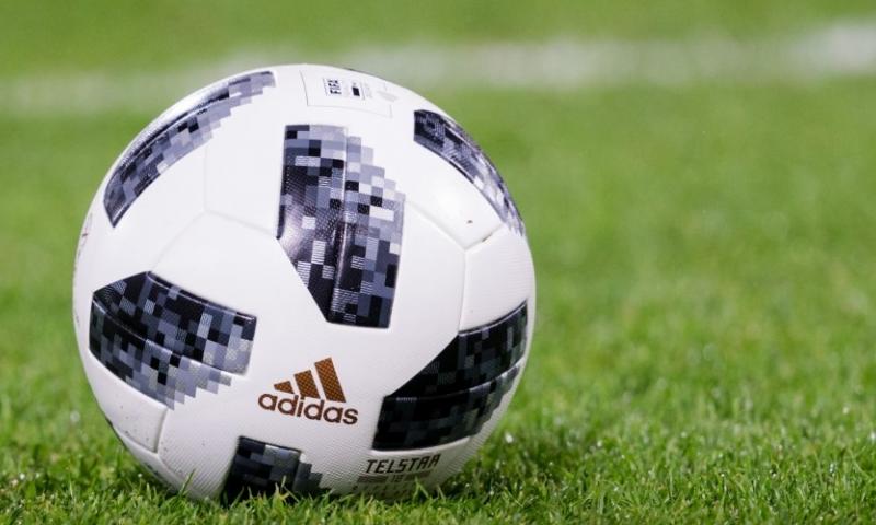 Afbeelding: NAC Breda versterkt zich met 26-jarige Spanjaard: 'Tactisch behoorlijk onderlegd'
