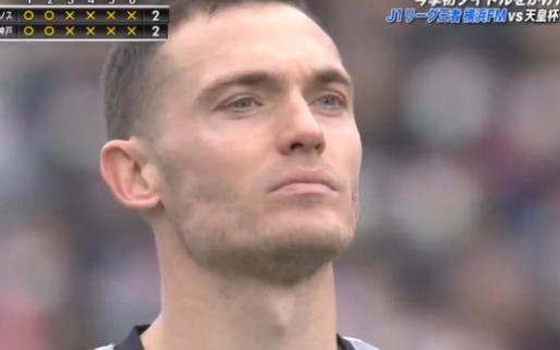 Afbeelding: Ploeggenoot Vermaelen test als eerste positief op corona in J-League
