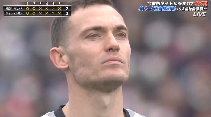 Ploeggenoot Vermaelen test als eerste positief op corona in J-League