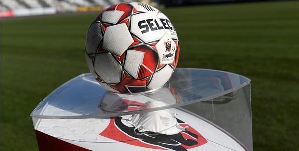 Nieuw idee: '1B blijft behouden en wordt aangevuld met beste U21-teams'