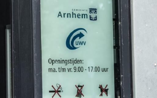 'Ajax krijgt meeste overheidssteun, UWV maakt in totaal ruim 30 miljoen over'