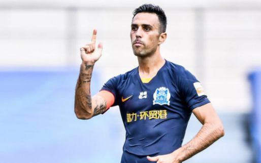 PSV-target deelt hoopvolle beelden: transfer komt steeds dichterbij