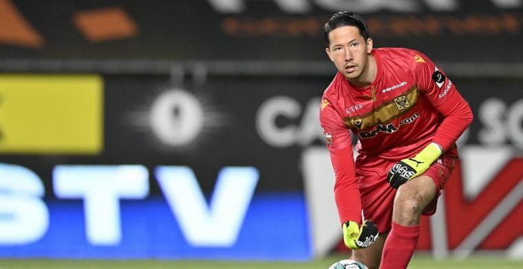 'STVV kan na Suzuki nog een tweede Japanner de club zien verlaten'