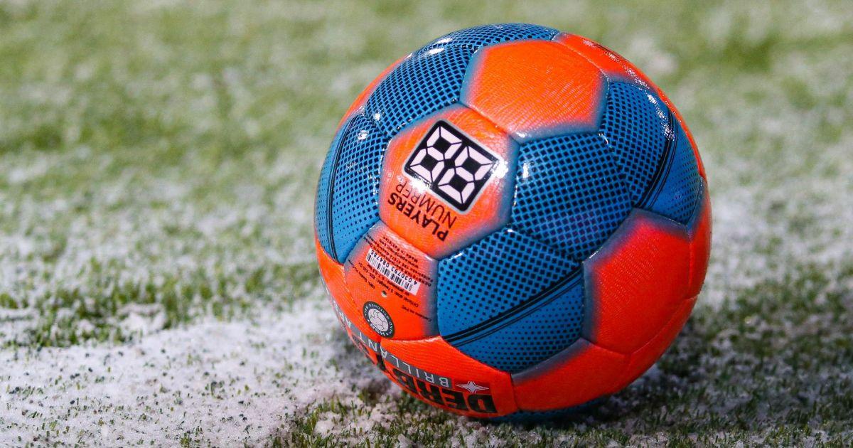 Vrij weekend voor NEC en FC Den Bosch, KNVB zet streep door KKD-duel - VoetbalPrimeur.nl